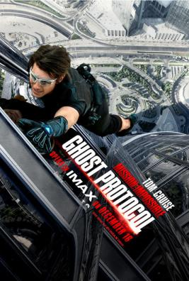 Ethan Hunt (Tom Cruise) may have reached new heights in his latest mission, but so have the Gulf States. Keep reading, people!
